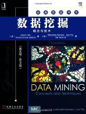 经典原版书库:数据挖掘:概念与技术.pdf