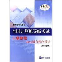 http://ec4.images-amazon.com/images/I/513rf%2BM1XKL._AA200_.jpg