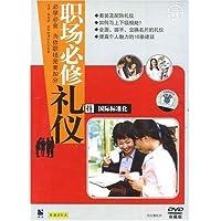 http://ec4.images-amazon.com/images/I/513rgMOZEPL._AA200_.jpg