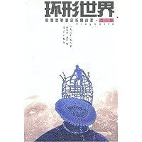 http://ec4.images-amazon.com/images/I/513rwpt-I0L._AA200_.jpg
