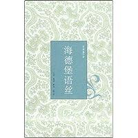 http://ec4.images-amazon.com/images/I/513rx6tao-L._AA200_.jpg