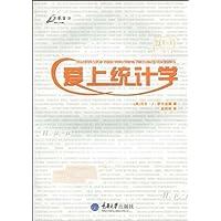 http://ec4.images-amazon.com/images/I/513s2XN1SvL._AA200_.jpg