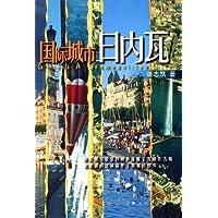 http://ec4.images-amazon.com/images/I/513si693q8L._AA200_.jpg