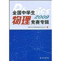 http://ec4.images-amazon.com/images/I/513sra6B8vL._AA200_.jpg