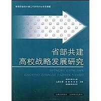 http://ec4.images-amazon.com/images/I/513ssKJZR1L._AA200_.jpg