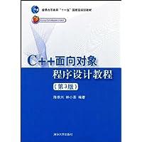 http://ec4.images-amazon.com/images/I/513tA3sy7QL._AA200_.jpg