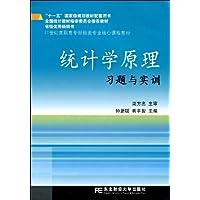 http://ec4.images-amazon.com/images/I/513tL2L%2BDQL._AA200_.jpg