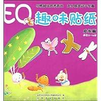 http://ec4.images-amazon.com/images/I/513tS3uh-6L._AA200_.jpg