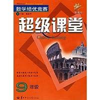 http://ec4.images-amazon.com/images/I/513tvLoQZdL._AA200_.jpg