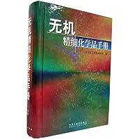 http://ec4.images-amazon.com/images/I/513tz0S1XgL._AA200_.jpg