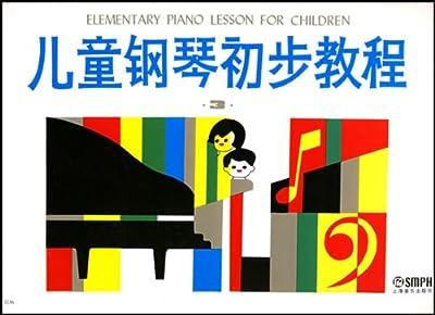 儿童钢琴初步教程3.pdf