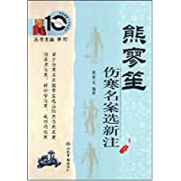 http://ec4.images-amazon.com/images/I/513vfFM%2BYML._AA200_.jpg