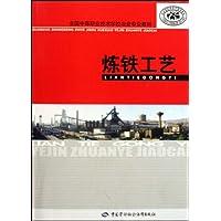 http://ec4.images-amazon.com/images/I/513vj4BdflL._AA200_.jpg