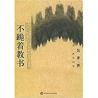 http://ec4.images-amazon.com/images/I/513vnGvgF9L._AA200_.jpg