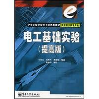 http://ec4.images-amazon.com/images/I/513w5ExhlGL._AA200_.jpg