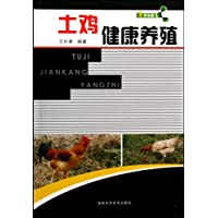 http://ec4.images-amazon.com/images/I/513w9tNSxML._AA200_.jpg