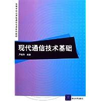 http://ec4.images-amazon.com/images/I/513wVflOb8L._AA200_.jpg
