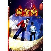 http://ec4.images-amazon.com/images/I/513wibb%2B0RL._AA200_.jpg