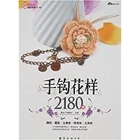 http://ec4.images-amazon.com/images/I/513x-Y5tq-L._AA200_.jpg