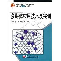 http://ec4.images-amazon.com/images/I/513xBAosOYL._AA200_.jpg