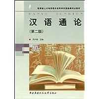 http://ec4.images-amazon.com/images/I/513xGK6io-L._AA200_.jpg