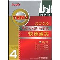 http://ec4.images-amazon.com/images/I/513xTYqjLgL._AA200_.jpg