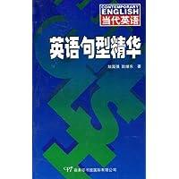 http://ec4.images-amazon.com/images/I/513xcbFU5qL._AA200_.jpg