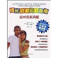 http://ec4.images-amazon.com/images/I/513xvhSSX7L._AA200_.jpg