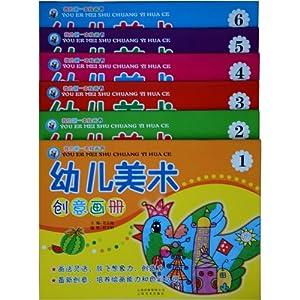 《第2册》向日葵/苹果树/雨伞/蝴蝶/小猪/鲤鱼/小鸭/绵羊/大象/霸王