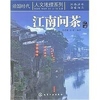 http://ec4.images-amazon.com/images/I/513yxrddzgL._AA200_.jpg