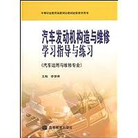 http://ec4.images-amazon.com/images/I/514%2B0uftWAL._AA200_.jpg