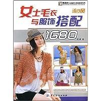 http://ec4.images-amazon.com/images/I/514%2BKNXaZsL._AA200_.jpg