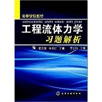 http://ec4.images-amazon.com/images/I/514%2BNlmg53L._AA200_.jpg