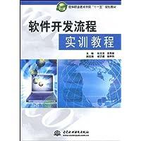 http://ec4.images-amazon.com/images/I/514%2BPuOwK4L._AA200_.jpg