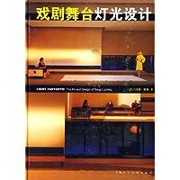 http://ec4.images-amazon.com/images/I/514%2Bg1%2BtlgL._AA200_.jpg