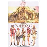 http://ec4.images-amazon.com/images/I/514%2Bg4HnssL._AA200_.jpg