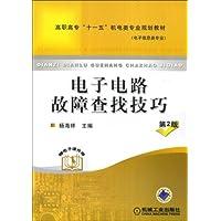 http://ec4.images-amazon.com/images/I/514%2BgtuKzSL._AA200_.jpg