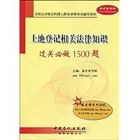 http://ec4.images-amazon.com/images/I/514-ITIySqL._AA200_.jpg