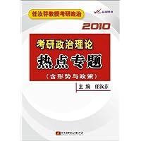 http://ec4.images-amazon.com/images/I/514-Uqq492L._AA200_.jpg