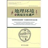 http://ec4.images-amazon.com/images/I/514-iv9fuyL._AA200_.jpg