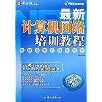 http://ec4.images-amazon.com/images/I/51405SXZKBL._AA200_.jpg