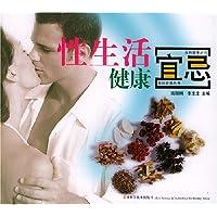 http://ec4.images-amazon.com/images/I/5140Hfqa9NL._AA200_.jpg