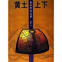 http://ec4.images-amazon.com/images/I/5140Ky22C6L._AA200_.jpg