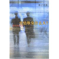http://ec4.images-amazon.com/images/I/5140ZwszB0L._AA200_.jpg
