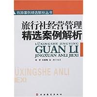 http://ec4.images-amazon.com/images/I/5140aSOBBYL._AA200_.jpg