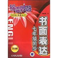 http://ec4.images-amazon.com/images/I/5140cJbxYRL._AA200_.jpg