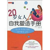 http://ec4.images-amazon.com/images/I/5141D6aJFpL._AA200_.jpg