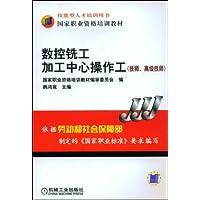 http://ec4.images-amazon.com/images/I/5141I6IfqsL._AA200_.jpg