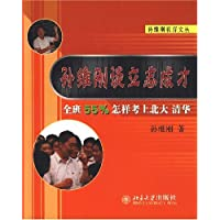 http://ec4.images-amazon.com/images/I/5141IpniCkL._AA200_.jpg