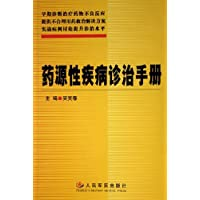 http://ec4.images-amazon.com/images/I/5141P8LltFL._AA200_.jpg